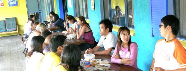 Un semestre intensif à l'étranger pour adolescent (Byron Bay en Australie)