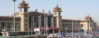 Chinois Summer Camps linguistiques d'été pour lycéen - Junior summer courses