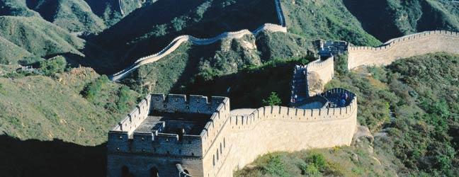 Programme de longue durée - 3 à 5 mois en Chine pour étudiant