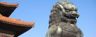Ecoles de langues pour un étudiant Pékin
