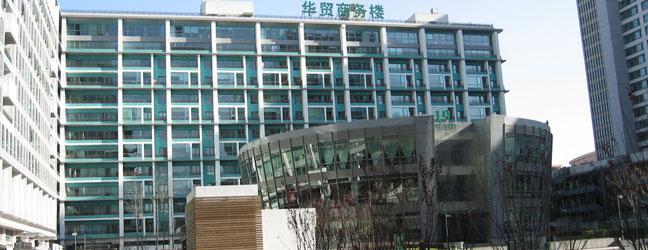 Un semestre intensif à l'étranger (Pékin en Chine)
