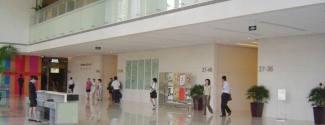 HSK - Hanyu Shuiping Kaoshi - Mandarin House - Pékin