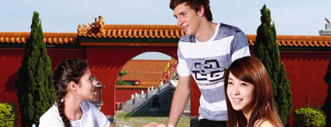Séjour linguistique d'été en Chine (Pékin en Chine)