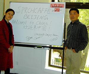 2 - Séjour linguistique d'été en Chine