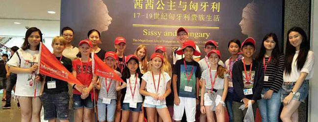 Programme d'été pour adolescents (Shanghai en Chine)