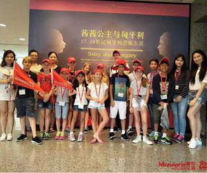 0 - Camp linguistique de mandarin pour adolescents en Chine