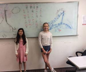 1 - Camp linguistique de mandarin pour adolescents en Chine