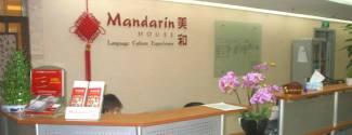 Séjour linguistique en Chinois pour un étudiant - Mandarin House - Shanghai