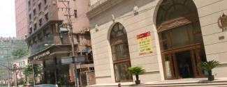 Séjour linguistique en Chine pour un adulte - Mandarin House - Shanghai