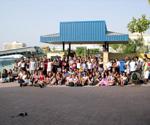 1 - Programme d'été pour adolescents