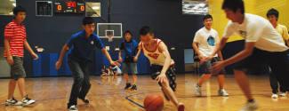 Anglais + Basketball