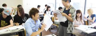 Cours de Japonais au Japon