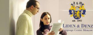Ecole de langue - Russe pour un étudiant - Liden & Denz - Moscou